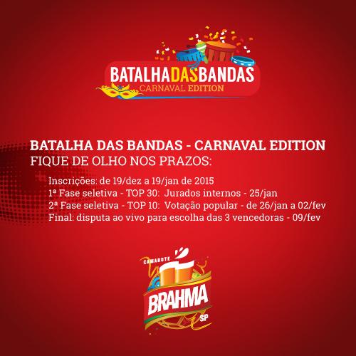 batalha-das-bandas-camarote-brahma-2015
